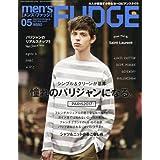 men'sFUDGE(メンズファッジ) 2017年 5月号