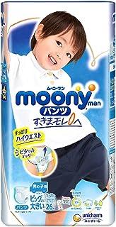 【パンツ ビッグより大きいサイズ】ムーニーマン男の子 フィット (13~25kg)26枚