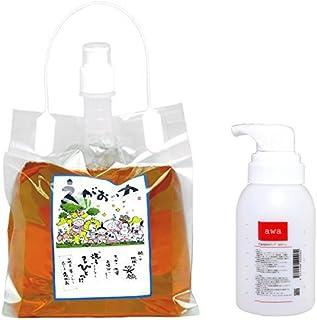 植物油由来成分からできた濃縮自然派洗剤「えがおの力(旧松の力)」2L濃縮/ エコロジー泡ボトル350mlセット