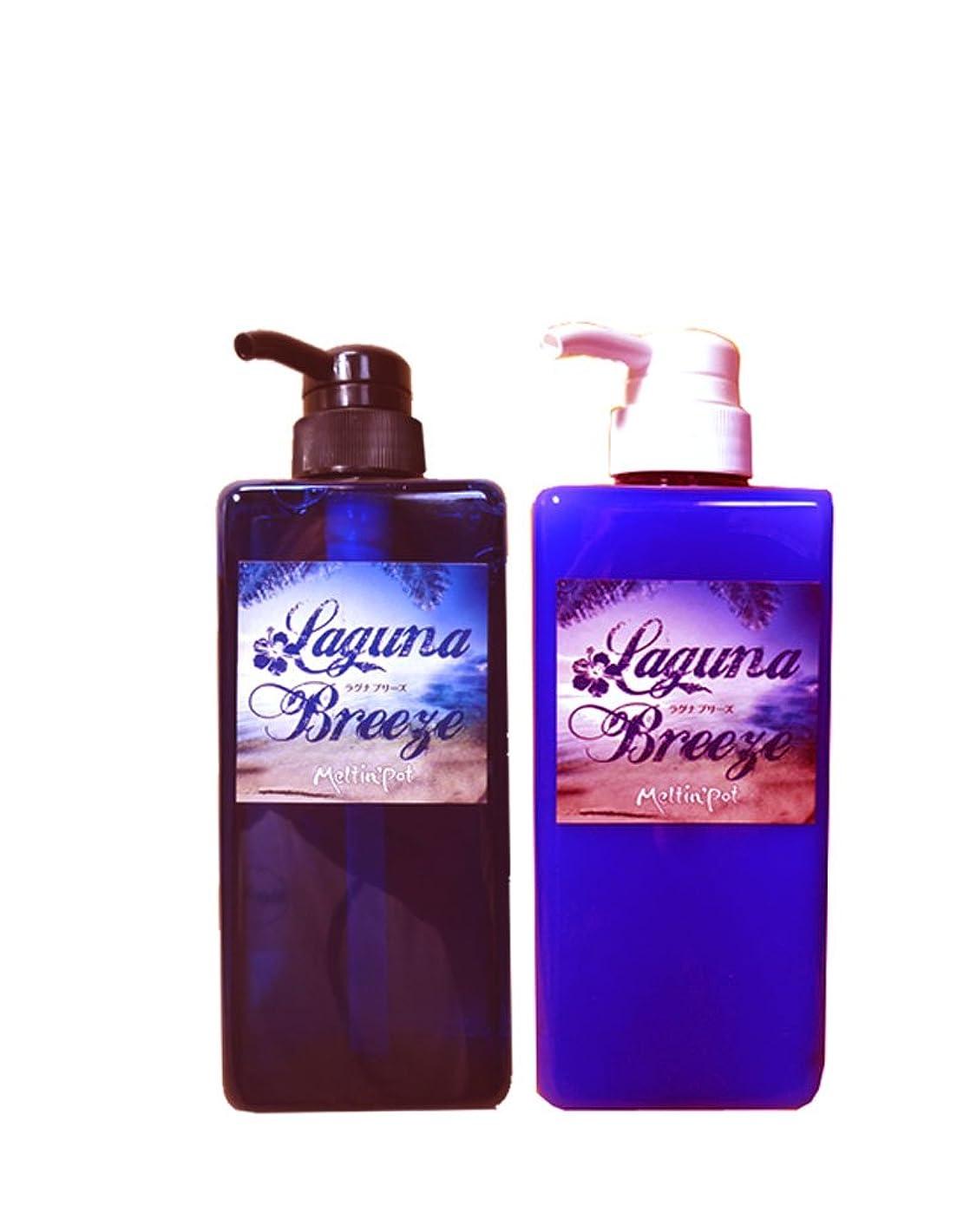 エジプト人枯渇する昇るラグナブリーズ シャンプー&トリートメント 600ml*2  Laguna Breeze shampoo&treatment