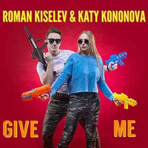 Roman Kiselev & Katy Kononova