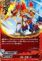 バル・サポート 上 バディファイト 放て! 必殺竜!! d-bt01-0055