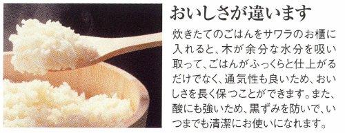 小柳産業『さわら材の一人びつ(60031-31)』
