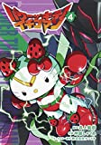 パワーザキティ イチゴマン 4 (ホーム社書籍扱コミックス)
