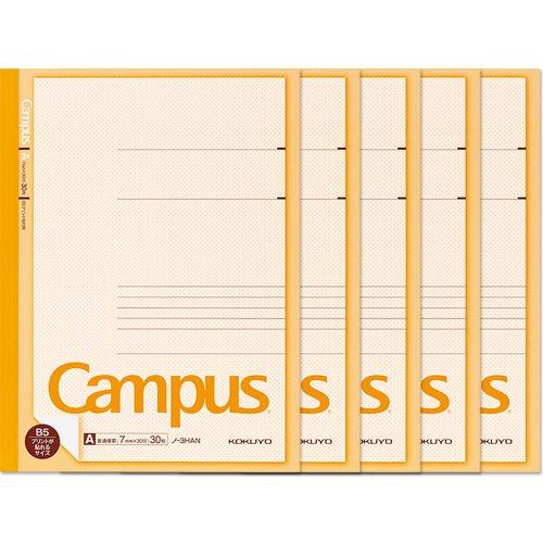 コクヨ Campusノート B5 プリントがそのまま貼れる 普通横罫 30枚×5冊 SBノ-3HANX5