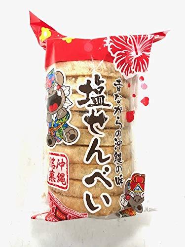 昔ながらの沖縄の味 塩せんべい8枚入×5袋 丸眞製菓