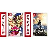 ポケットモンスター シールド オンラインコード版 ゼルダの伝説 ブレス オブ ザ ワイルド【Nintendo Switch】 オンラインコード版