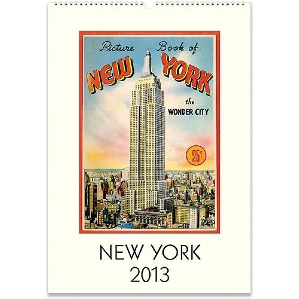 生産性肥沃なベックス2013 New York Wall Calendar