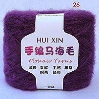SHT 梳毛糸柔らかい手織り糸DIYショールスカーフ糸 (Color : 26)
