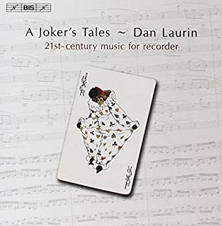 21st century recorder