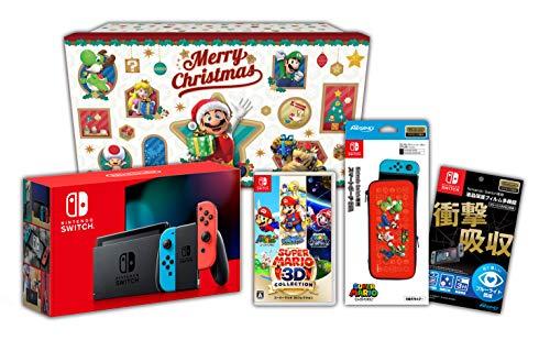 【Amazon.co.jp限定】<ニンテンドースイッチ ホリデーギフトセット>スーパーマリオ 3Dコレクション Nintendo Switch 本体 ネオンブルー/ネオンレッド アクセサリーセット おまけ付き