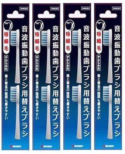 マルマン 電動歯ブラシ ミニモ/プロソニック1/プロソニック2/プロソニック3 対応 替えブラシ 極細毛 2本組 DK002N2 4個セット