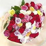 BisesFlower バラ 花束 108本 ミックス プロポーズ サプライズ 花 ローズ 薔薇 ブーケ ウェディング プレゼント 生花 記念日 結婚 バラの花束 誕生日 薔薇の花束