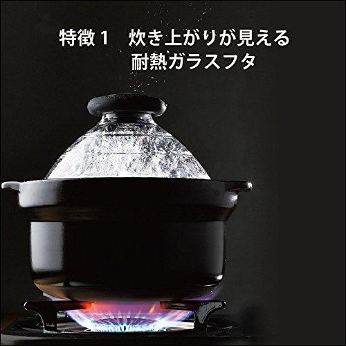 『HARIO(ハリオ) フタがガラスご飯釜 ブラック 2-3合 萬古焼 日本製 GNN-200B』の1枚目の画像