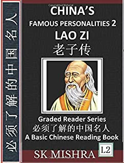 China's Famous Personalities 2: Lao Zi, Biography of a Chinese Philosopher, Most Famous People & Central Figures in Histor...