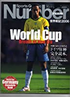 World Cup Breath of New Era―ドイツW杯完全読本。 (Sports Graphic Number PLUS)