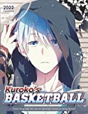 Kuroko s Basketball Calendar 2022: Gifts for for kids, girls, boys, teens, adults, men, women with 18-month Monthly Calendar in 8.5x11 inch