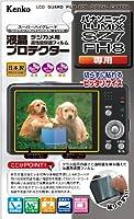 Kenko 液晶保護フィルム 液晶プロテクター Panasonic LUMIX SZ7/FH8用 KLP-PASZ7