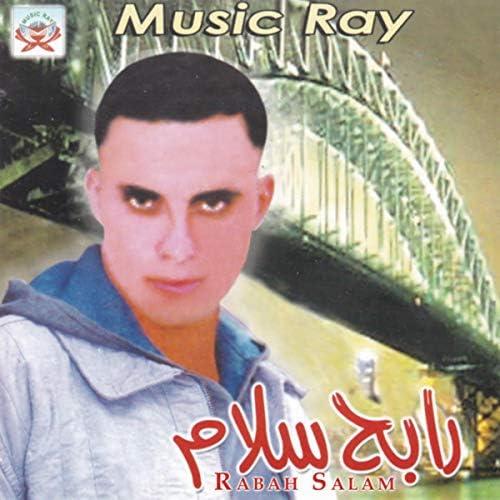 Rabah Salam feat. Milouda Al Hoceima & Himi Midar