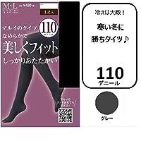 マルイのタイツ(MARUI TIGHTS) 【110デニール】【選べる5サイズ】1足入り「マルイのタイツ」【04 グレー/J-JML】