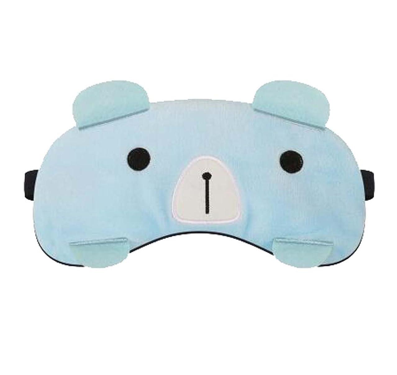 かわいい睡眠マスクアイマスク - セラピー不眠症 - 男性、女性、女の子、子供、D