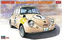 ハセガワ 1/24 スバル 360 1964年 第2回 日本GP T-1クラス ウィナー プラモデル 20322