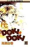 Doki doki 8 (フラワーコミックス)