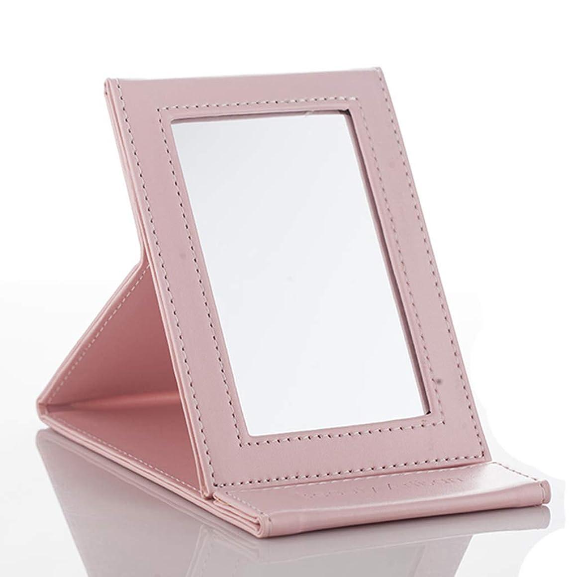 歩行者村放出化粧鏡デスクトップ折りたたみミラースクエアポータブルミラーHDバニティミラーPUレザーファッションポータブル,ピンク,17.4*10.7cm