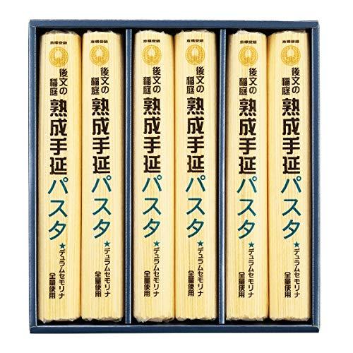 後文 後文の稲庭熟成手延パスタギフト IP-6 150g×6 パスタ 麺類 手延べ 高級 秋田