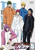 黒子のバスケ 2nd season 5[BCBA-4577][DVD]