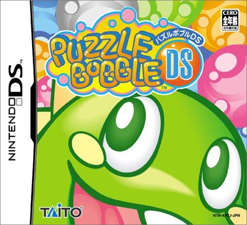 Puzzle Bobble DS