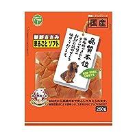 (まとめ買い)友人 新鮮ささみ まるごと ソフト 260g 犬用おやつ 【×3】