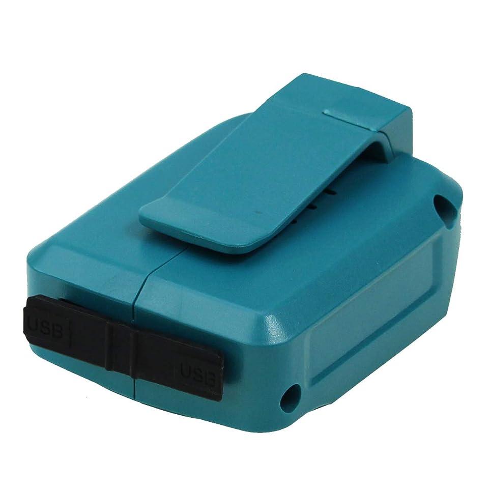 深く地域の篭UPWAY ADP05 マキタusb マキタusbアダプタ マキタ互換usb マキタ14.4V &18Vバッテリー対応 【USB端子/2ポート】 安心の1年保証 無料交換可能