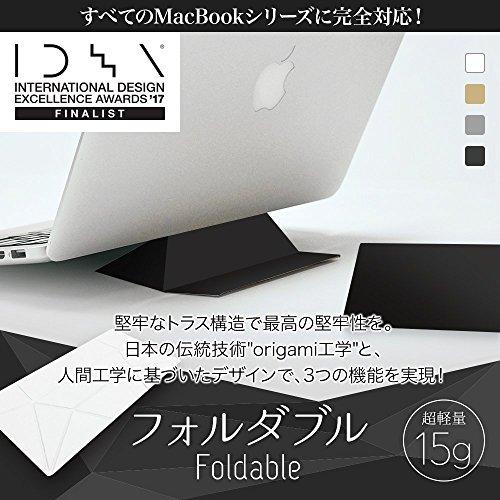 折り紙 マルチノートパソコンスタンド フォルダブル ECO ブラック 竹尾GA環境対応紙 (Foldable)IDEA2017...