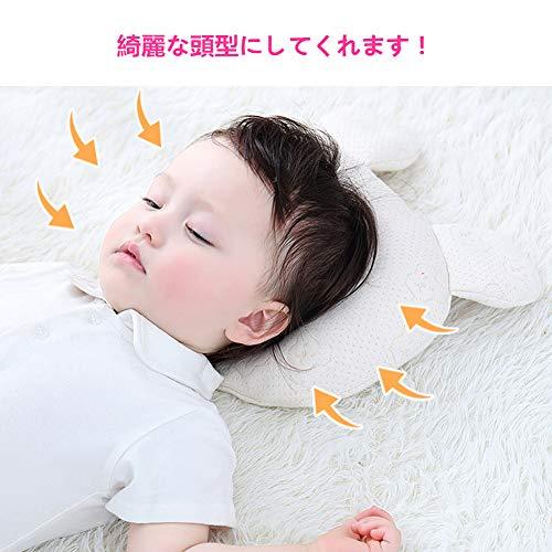 TUBASA-A『ベビー枕』