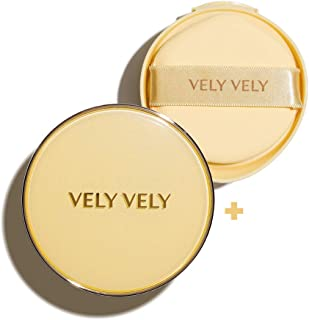 VELY VELY Aura Honey Glow Cushion + REFILL SET (SPF 50+ PA+++) #23 NATURAL - Perfect Coverage, Moisturizing & Glowing