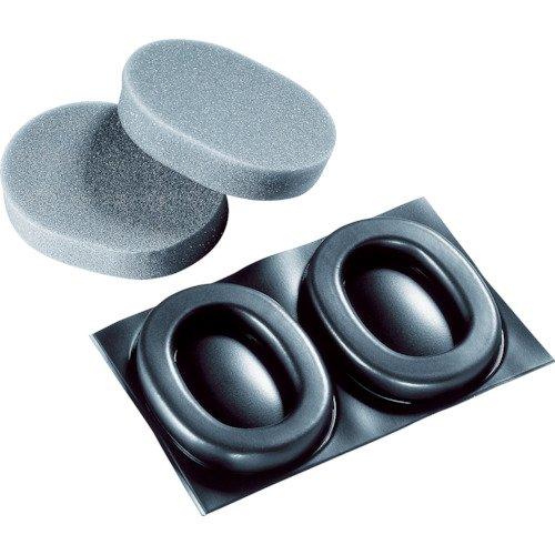 UVEX イヤーマフ 耳当て衛生キット交換用(ウベックス1用) 2000016
