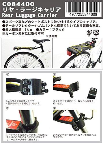 自転車用シートポスト固定式リアキャリアスポーツバイク向け折りたたみ自転車向け