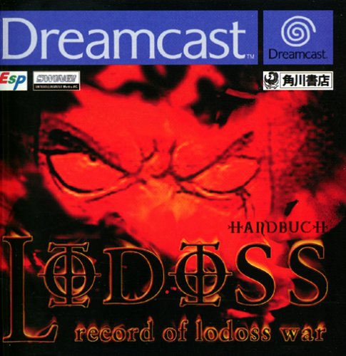 Record of Lodoss War for Sega Dreamcast