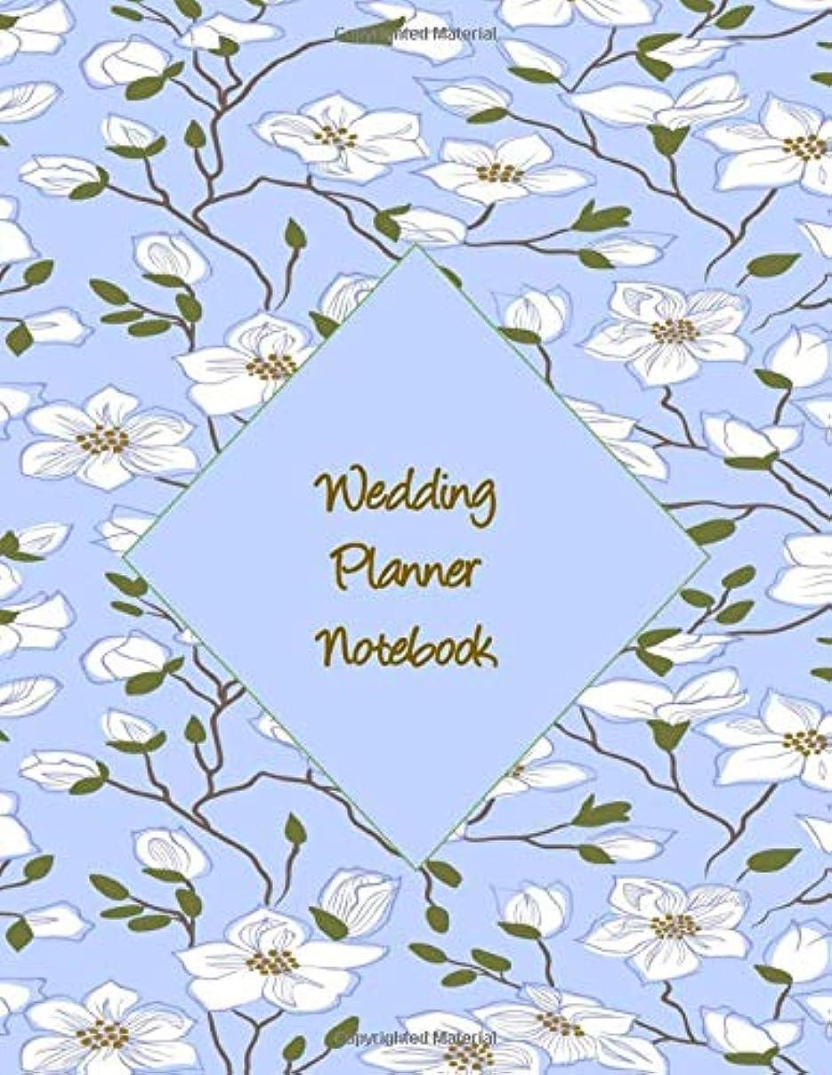 雪おじさんきちんとしたWedding Planner Notebook: Large Size - Ultimate Planning Helper - Essential Checklists - Aide Memoir Sheets - Monthly/Weekly Reminders - Pale Blue Cover With White Flowers