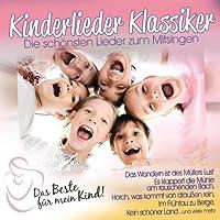 Kinderlieder-Klassiker: Das Be