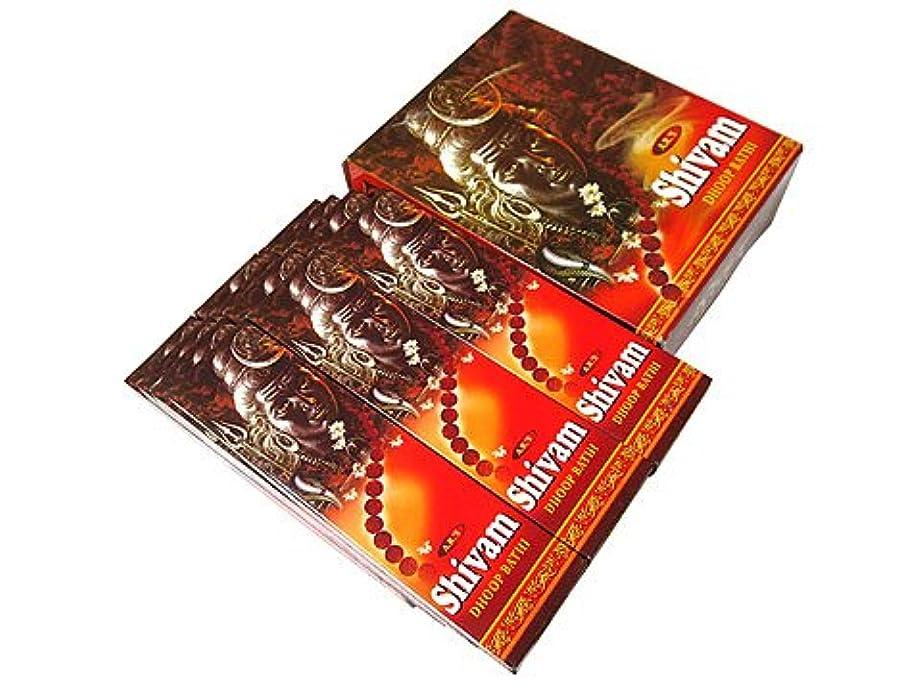 慈善お尻アルミニウムA.R.'s(エーアールエス) シヴァム香 マサラスティック SHIVAM 12箱セット