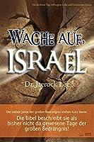 Wache auf, Israel(German)