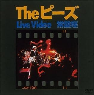 Live Video 常盤座 [DVD]