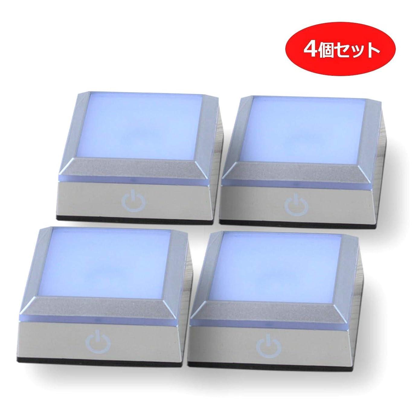 杭最少海外でAcross(アクロース) ハーバリウム LEDライト コースター レインボー ディスプレイ 照明台座 タッチスイッチ式 電池 コンセント両用 4個セット