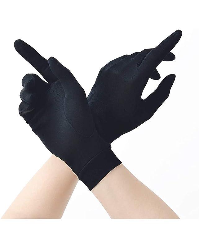 さておきインタビューポーターシルク手袋 ALUL(アルール) 手袋 シルク uvカット おやすみ 手触りが良い 紫外線 日焼け防止 手荒い 保湿 夏 ハンド ケア レディース/メンズ