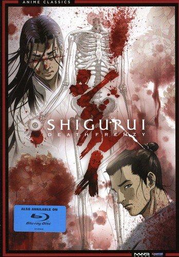Shigurui: Death Frenzy Complete Series (Anime Classics)
