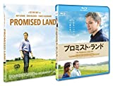 プロミスト・ランド[Blu-ray/ブルーレイ]