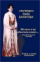 I Say My Prayers in Circassian