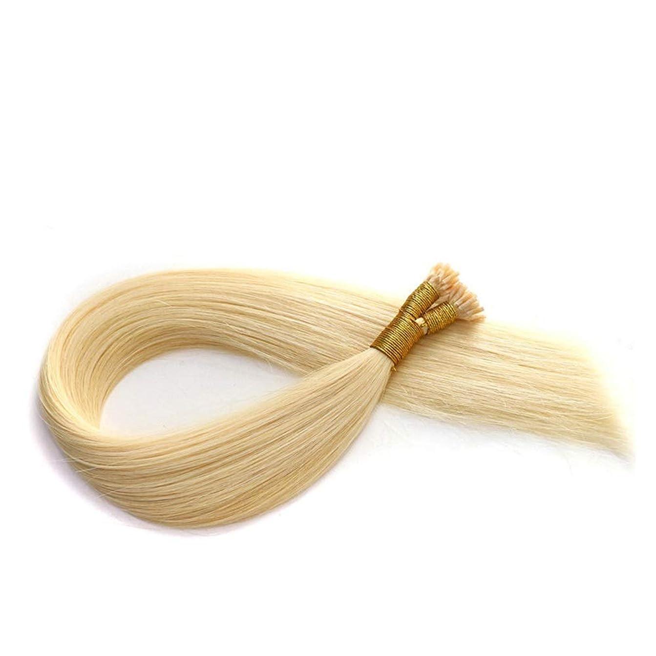 放牧する入るポップWASAIO ヘアエクステンションクリップのシームレスな髪型ブロンドナノリングリテラル太い人間レミーすべての長さの光 (色 : Blonde, サイズ : 28 inch)